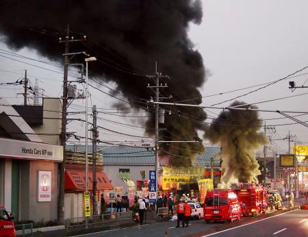東京の火災