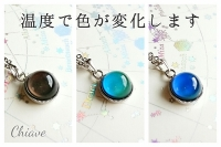 虹色ネックレスS_Sパターン