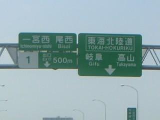 toukai-hokuriku-03x.jpg