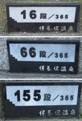 201611072121445d6.jpg