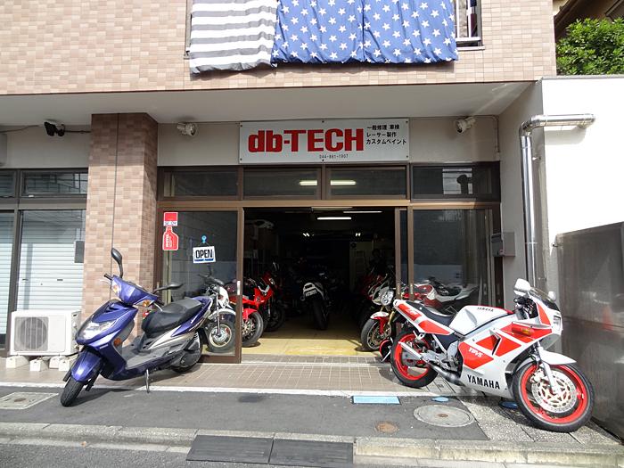 DSC04976-kai.jpg