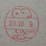 2016103019594222e.jpg