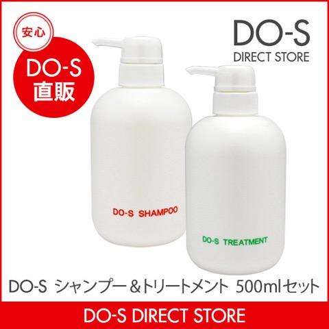 dos-syp-trt500 (1)