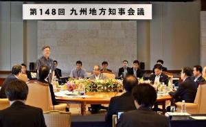 Cvgw8Q4VIAAm9fh沖縄で九州知事会議