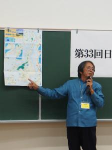 Cvc50NtVYAE8jfZ石垣島の郷土史家でもある大田静男さん