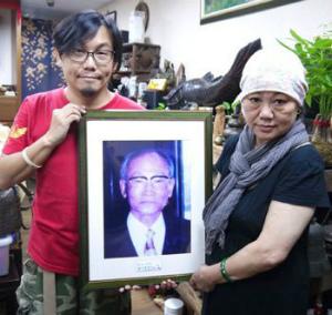 Cvk8NT-UkAAuL2d終戦後、沖縄出身父と生き別れ