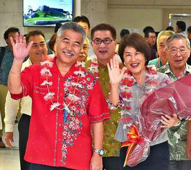 img_d053e23c2aハワイ・イゲ知事も到着