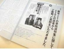 CvuqRI3UEAAKhEy「沖縄差別、まっぴら御免」