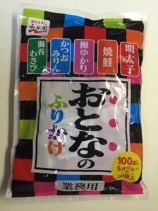 fc2blog_20161030114037386.jpg