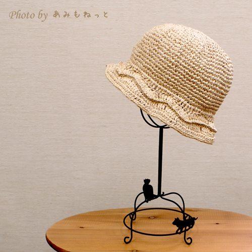 1405あみもねっと和ごころ和紙の帽子