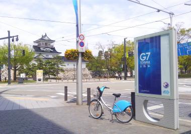 富山城とG7ポスター_convert_20160421140644