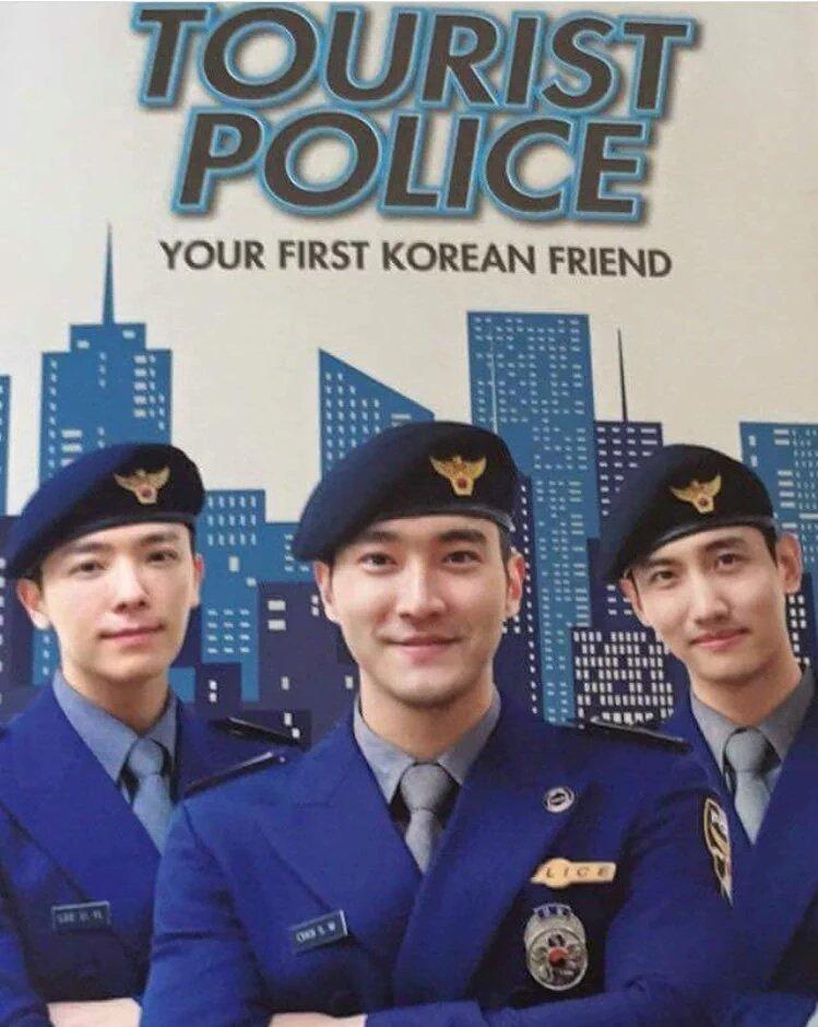 6チャンミン!「TOURIST POLICE