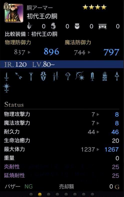 2018102104322380f.jpg