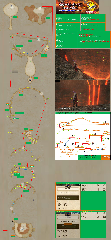 WM_Evil_Dragon_Rebirth_standard1.jpg