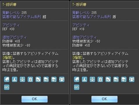 20160904004823ec0.jpg
