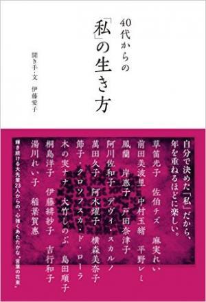 book_convert_20160526130846.jpg