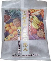 万田酵素飴