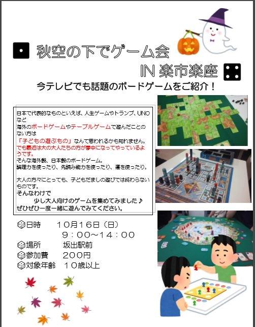 20161013124417da9.jpg