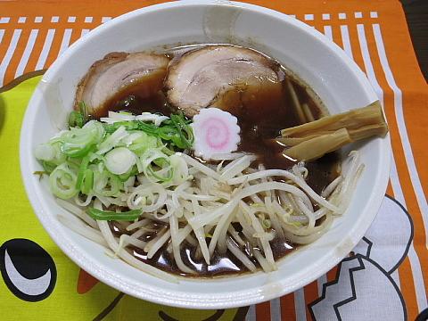 akisuehiro14
