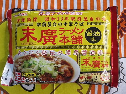akisuehiro1