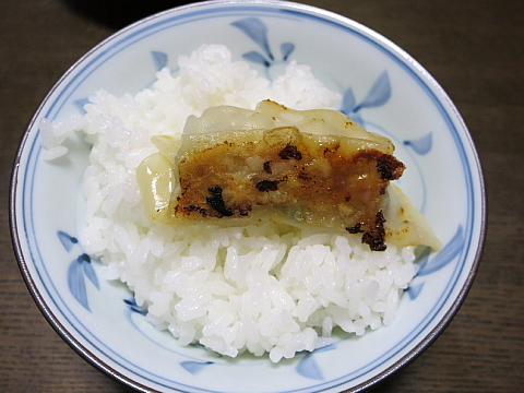 asariryo11