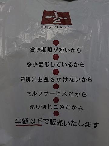 kikyouya2