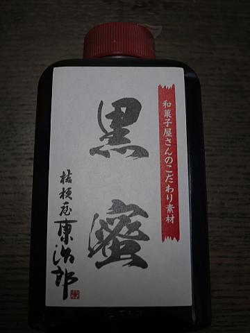 kikyouya8