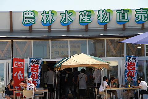 kisakataiwagaki6