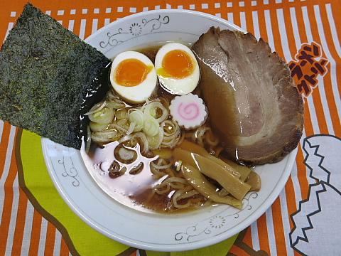 kitakataajihei10