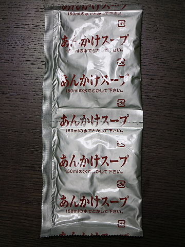 marutaisaraudon6