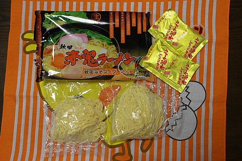 misoakao3
