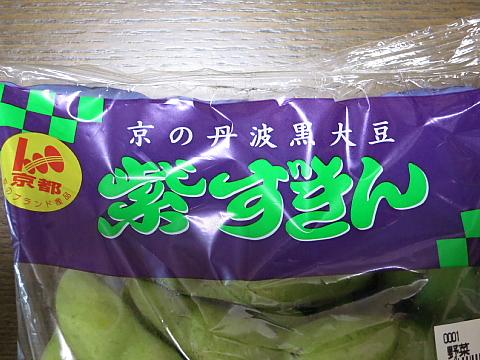 murasakizukin2