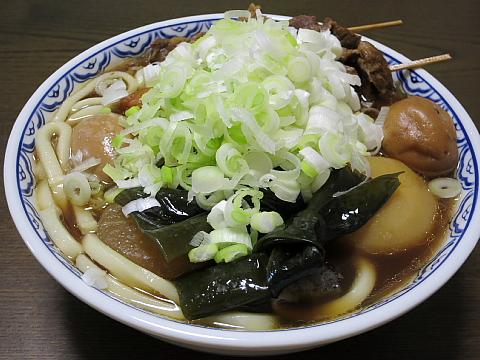 odesuji19