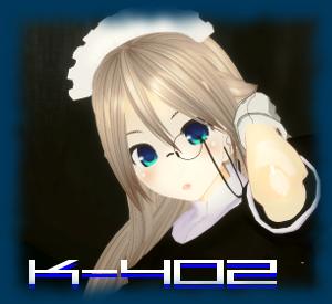 エレ吉 [K-402]
