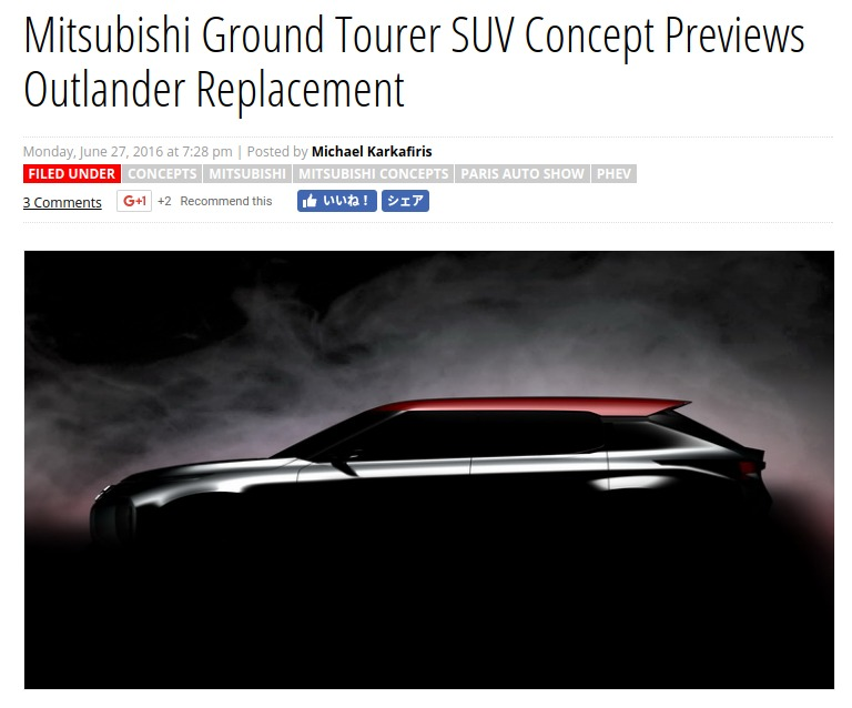 Mitsubishi Ground Tourer SUV Concept Previews Outlander Replacement