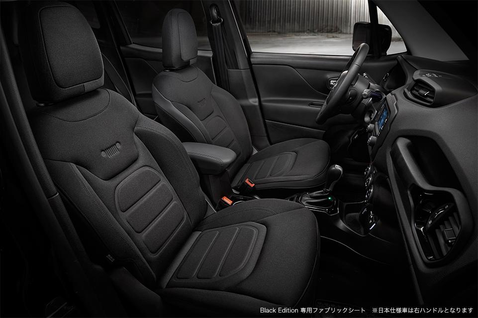 Jeep Renegade Black Edition interior