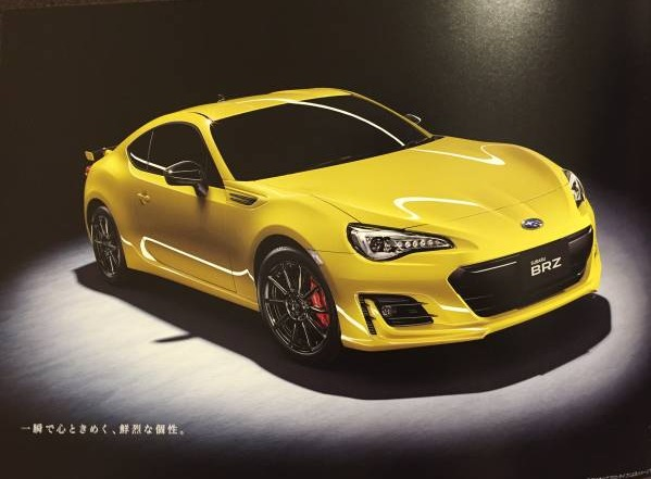 新型BRZ yellow2