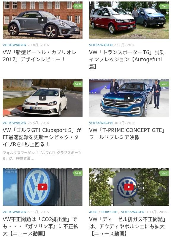 Volkswagen 最新自動車ムービー NEWCAR MOVIE