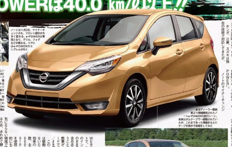 nissan note e power 2017
