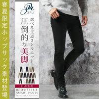 メンズチノパンツ 人気 日本製 カラーパンツ