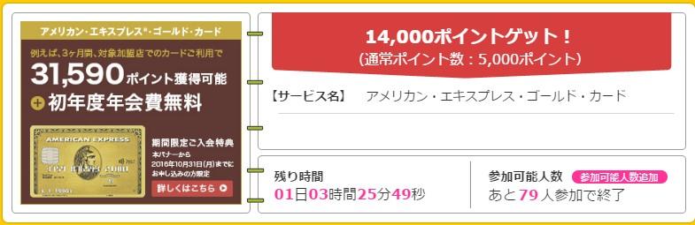 20160904084434a10.jpg