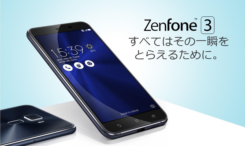 ZENFONE.jpg