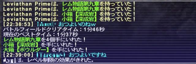ff11aomon52.jpg