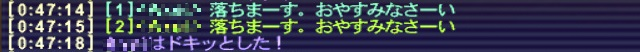 ff11aruaru16.jpg