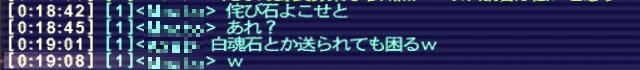 ff11aruaru19.jpg