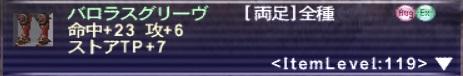 ff11drkeq05.jpg
