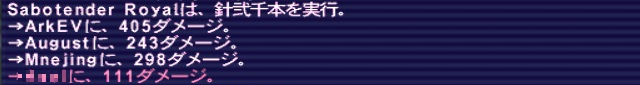 ff11faithcut01.jpg