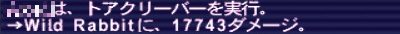 ff11incre04.jpg
