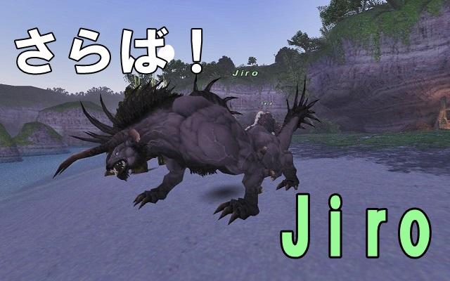 ff11jiro01.jpg