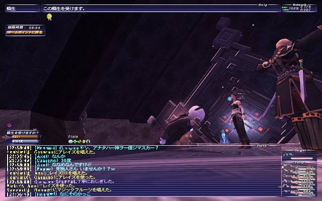 ff11kakudo05.jpg